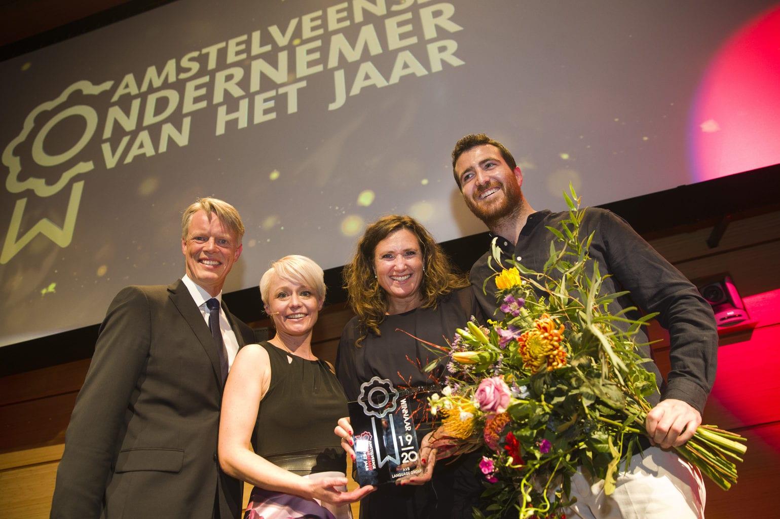 AVB Ondernemer van het jaar – Koudijs wint publieksprijs - Amstelveenblog.nl